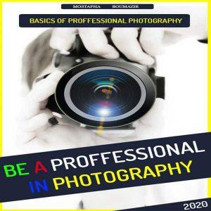 como tornar-se profissional de fotografia